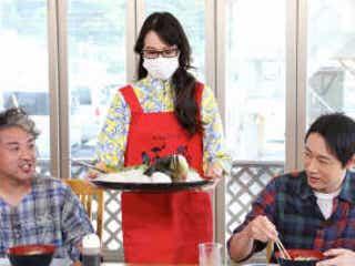 「千葉の漁港に戸田恵梨香が現れるとは!」食堂の店員に変装しムロツヨシにサプライズドッキリ!