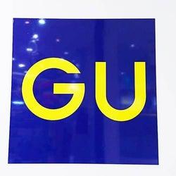 【GU】まだ間に合う!2019冬ゲットすべきトレンドアイテム3つ