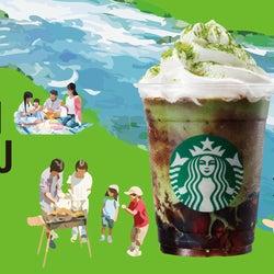GIFU「岐阜 やおね 抹茶 コーヒージェリー フラペチーノ」/画像提供:スターバックス コーヒー ジャパン