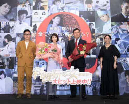 遥海、映画『科捜研の女 -劇場版-』舞台挨拶にサプライズ登場!
