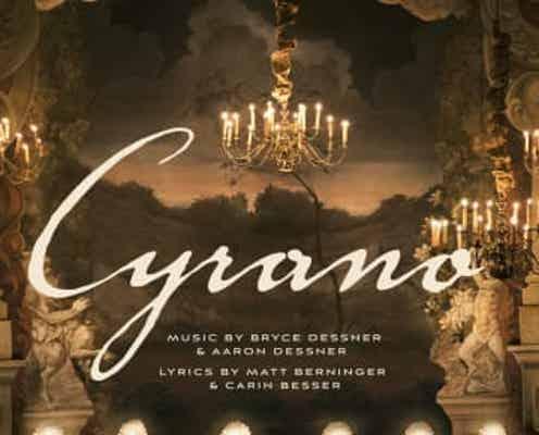 ジョー・ライト監督ミュージカル映画『Cyrano』サントラ発売決定、ザ・ナショナルが音楽を担当