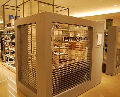阪急うめだ本店 靴選びの新オンラインサービス開始