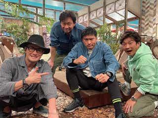 「TOKIOカケル」4人で最後の出演 J-FRIENDSメンバーへの特別な思い明かす