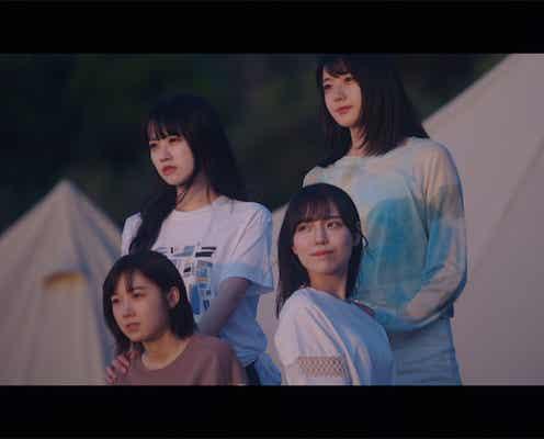 岡田奈々 STU48兼任ラストシングル『ヘタレたちよ』、YouTubeプレミア公開直前SP番組配信決定