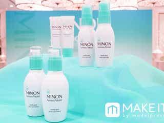 【ミノン・3月22日発売】敏感肌・混合肌に特化した新スキンケアラインが誕生!