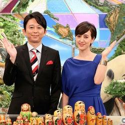 有吉弘行&滝川クリステルで「なるほど!ザ・ワールド」復活 豪華ゲストが回答