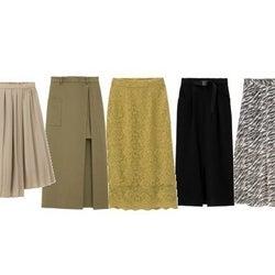 【GU新作】売り切れる前に手に入れたいスカート5選