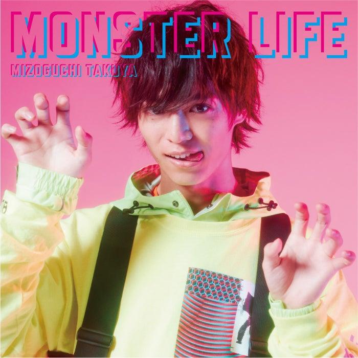 溝口琢矢デジタルシングル『MONSTER LIFE』(2019年9月20日発売)