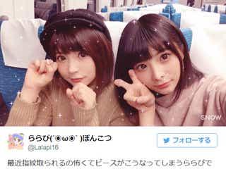 整形してそっくりキープの双子アイドルが話題「めっちゃ美人」「元の顔も知りたい」<プロフィール>