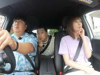本田翼「バナナマンのドライブスリー」出演 日村勇紀の添い寝に「やめてくれ~~!」