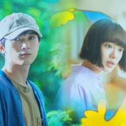 BLUE ENCOUNTの主題歌も!吉沢亮×杉咲花『青くて痛くて脆い』予告公開