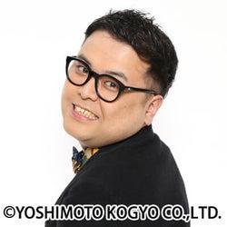 とろサーモン久保田、新居の前の住人が大人気アイドルだと発覚「デビューしたて」