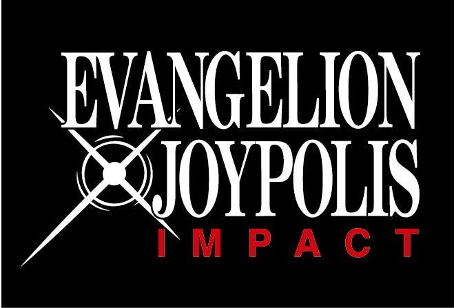 EVAイベントロゴ/「EVANGELION × JOYPOLIS ジョイポリス・インパクト」:(C)カラー