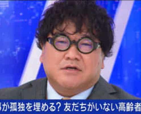 """カンニング竹山が堺正章から教わった意味深な""""遊び""""とは?"""