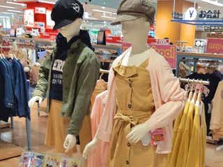 イオンリテール、小学校高学年の女児向けおしゃれ通学着を発売