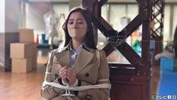 新木優子、渾身の緊縛シーン「本格的に縛られるの初めて」とワクワク