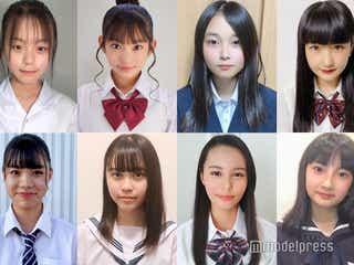 日本一かわいい女子中学生「JCミスコン2020」西日本Bブロック通過者発表 上位19人