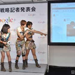 Google+ページに写真を投稿したAKB48