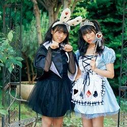 「LOVE berry VOL.10」より(画像提供:徳間書店)