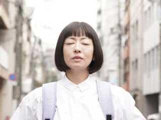 公開延期されていた『甘いお酒でうがい』が9/25(金)公開決定