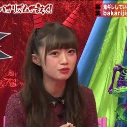 NGT48中井りか、総選挙前で「ずーっと吐きそう」 金銭事情も告白
