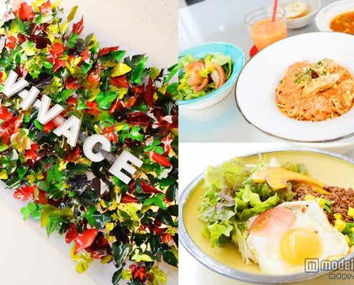 沖縄食材でキレイを高めるトータルビューティカフェ