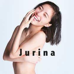 松井珠理奈ファースト写真集「Jurina」(C)渡辺達生/週刊プレイボーイ