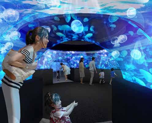 京都水族館にクラゲ新展示「クラゲワンダー」西日本最多5,000匹が漂う幻想的な水中空間