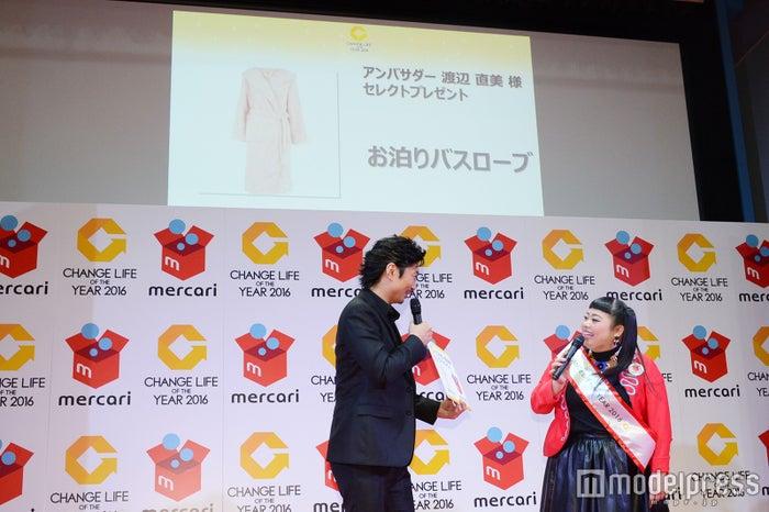 "MAKIDAI(左)、渡辺直美(右)から""バスローブ""をもらう?(C)モデルプレス"