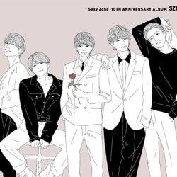 Sexy Zone、10TH ANNIVERSARY ALBUM「SZ10TH」3月3日発売!
