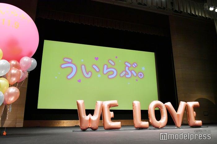 平野紫耀主演映画「ういらぶ。」完成披露試写会より(C)モデルプレス