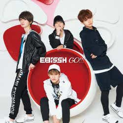 EBiSSH 3rd Single「GO!!!」TYPE-C(8月22日発売)(写真提供:SDR)