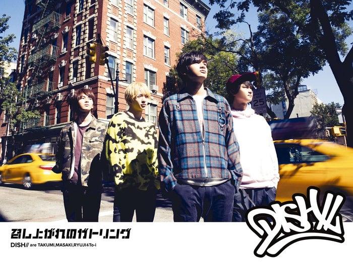 DISH//「召し上がれのガトリング」【初回生産限定盤A】(12月14日発売)