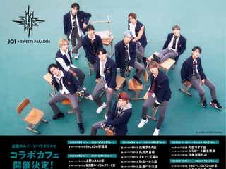 JO1×スイパラのコラボカフェ、東京・大阪など全国16店舗で開催