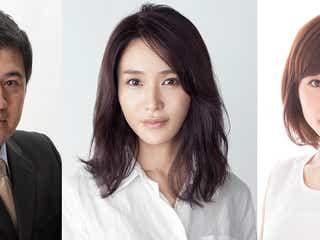 田中みな実、仕事と恋に悩む謎の女性に 新木優子&高良健吾主演「モトカレマニア」追加キャスト発表