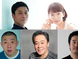 吉岡里帆、舞台「白昼夢」で赤堀雅秋作品初参加