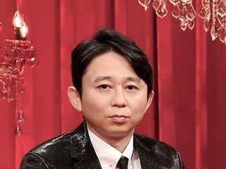 嵐・櫻井翔VS有吉弘行、真剣勝負に挑む 豪華ジャニーズメンバー集結