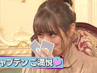 日向坂46「ソンナコトナイヨ」新映像解禁 メンバーが熾烈なバトル