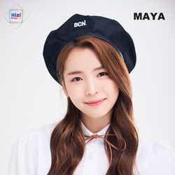 MAYA(マヤ) (提供写真)