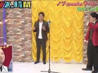 『チャンスの時間』千鳥・ノブが俳優・原田龍二と即興漫才!ノブ「これは大ニュースになるぞ!」