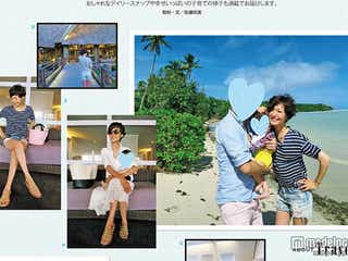 田丸麻紀、家族3ショットのプライベートを公開 子育てを楽しむコツとは