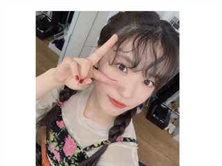 """AKB48下尾みう""""ヒッピーバング""""に「可愛すぎ」「おしゃれ」と世界中から反響殺到"""