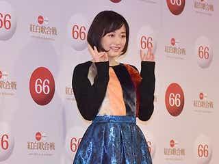 大原櫻子、鮮やかブルーで華やかカジュアル<ファッションチェック/紅白リハ初日>