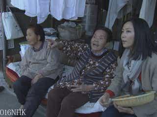 木村佳乃が和歌山で出会い旅、不思議なガールズトークを展開