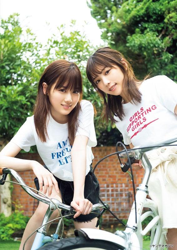 乃木坂46山下美月&与田祐希「ヤンマガ」で初2ショット表紙