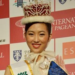 2015ミス・インターナショナル日本代表が決定 最年少大学生がグランプリ