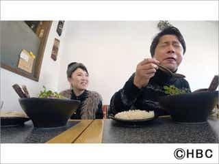 """""""卓アキ""""コンビがすてきな出会いに感激!「今日ドキッ!」人気コーナー傑作選"""