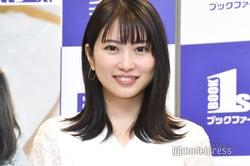 モデルプレス - 志田未来、電撃入籍にファン衝撃 祝福の声溢れる