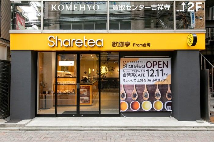 Sharetea吉祥寺店/画像提供:スシローグローバルホールディングス
