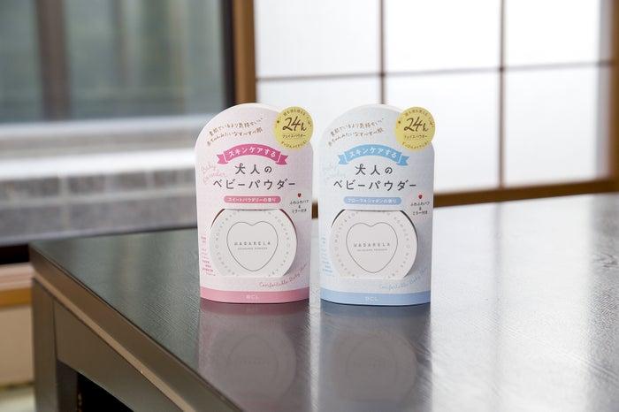 「ハダリラ スキンケアパウダー」 はインスタ映えするパッケージもCute(全2種8g各¥1,600<本体価格>)